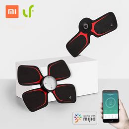Xiaomi Lefan 小米四驱按摩器 /手机APP控制/迷你按摩器