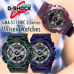Casio G-Shock Watch GMA-S110MC S Series Unisex brand new
