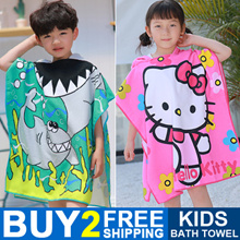 Buy 2 Free Shipping Kids Hooded Towel Bathrobe Swimming Towel Baby Bath Towel Children Bath Towel