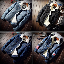 SILIGE men roll over furs autumn winter loose coat thickening youth cotton-padded clothes cotton