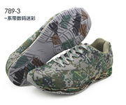 Hals Camo shoes shoes shoes jungle combat military training of men and women running shoes, marathon