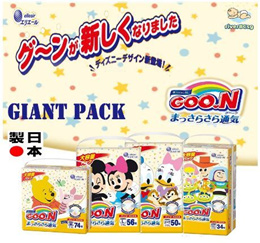 Goon Giant Pack / New Design / More Quantity at lower Price / Baby