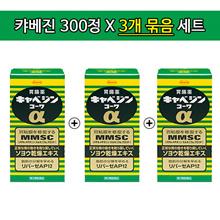 [Lowest Specials] 300 sets of 300 Kyabezin Japanese set bundle / app coupon additional discount