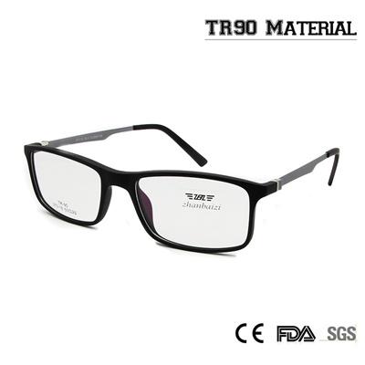 Qoo10 - Men TR90 Eyeglasses Frame Google Eyewear Frames Men ...