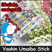 ★FAMOUS JAPAN Yaokin Umaibo Snack Stick★ Doraemon Umaibo Stick ★ Umaibo Puffed corn snack ★