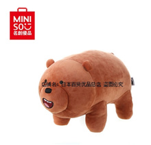 MINISO famous products our naked bear 16-inch standing fat white panda gray bear plush doll toy