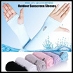 14 in1 shipping-Aqua X Outdoor Sunscreen Arm Sleeves Hand Protection Women Men Fingerless Long Glove