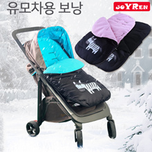 ★ 1 + 1 ★ Out of necessity system !! JOYREN Strollers for Baby Strollers / Baby Strollers for Baby Strollers