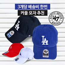 47 brand LA logo / NY logo (Big, small) Multiple colors collection - 3 per shipping once!