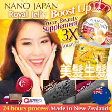 [TODAY 3X MORE FREE* PRODUCT!] ♥#1 ROYAL JELLY ♥BOOST 3X HAIR GROWTH ♥MAX 36mg 10-HDA! NZ
