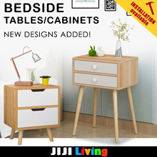 ★Bedside Tables/Shelves/Cabinet ★Storage ★Furniture ★Organizer ★Rack ★Shelves ★Laptop ★Wood
