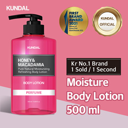 [KUNDAL] Moisture Body Lotion 500ml ✨Kr No.1 Brand✨⭐1 sold in EVERY 3 Seconds⭐