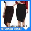 Miyoshi Josei Skirt DCM001BK-BN - ORIGINAL BRANDED SKIRT - Premium skirt - Celana wanita - Best Quality - Indigoclusters
