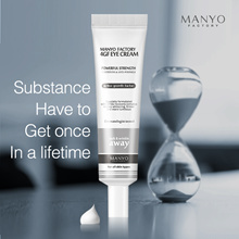 [Manyo Factory HQ Direct operation] ★4GF EyeCream★The substance you have to get once in a lifetime!