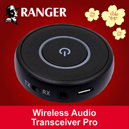 Ranger Bluetooth Transmitter and Receiver