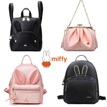 [Miffy] Premium Quality Official Miffy Bags [New Launch Sale]