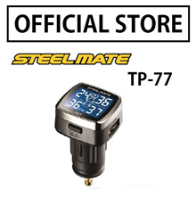 Steelmate TPMS TP-77 External Internal Sensor Car Tire Pressure Monitoring System