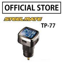 Steelmate TPMS TP-77 External Internal Sensor Car Tire Pressure Monitoring System