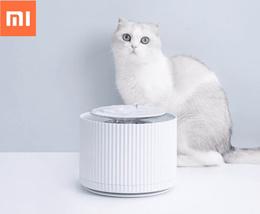 샤오미 반려동물 고양이 강아지 스마트 자동 정수기