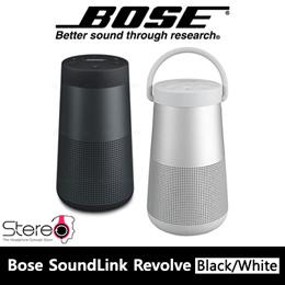 BOSE SOUNDLINK REVOLVE Bluetooth Speakers Local Seller Local Stocks Local Warranty