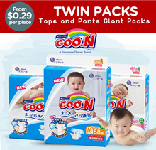 Goo.N Giant Twin Pack Diapers / TAPE NB'S'M'L / PANTS L'XL'XXL