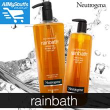 【Neutrogena】rainbath refreshing shower and bath gel ★ 473/946ml ★cleans softens and conditions skin★