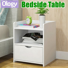 2 Types! Bedside Table Space Saving Adjustable Cabinet Bed Room Essential