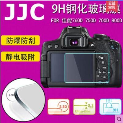 JJC Canon 760D tempered film SLR 700D 750D 800D screen protection film  camera HD