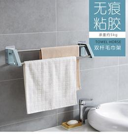 Self Adhesive Double Bath Towel Bar Stainless Steel Towel Rack / Towel Holder / horse / hanger