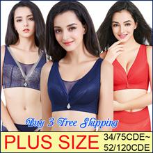 Ladies PLUS SIZE Bras 75CDE~120CDE /Women underwear/Wireless bra◆Front hook bra/PUSH UP