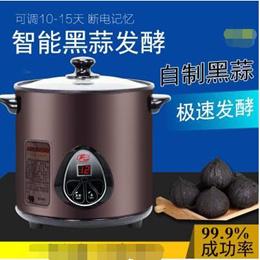 Flying deer YGB40 black garlic black garlic black garlic pot black garlic automatic fermentation