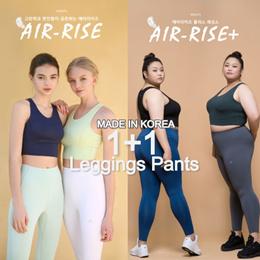 [ATHLETE][1+1] AIR RISE Leggigns Pants [S~3XL SIZE]
