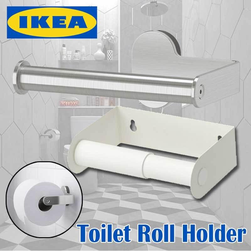 Qoo10 Buy 2 Free Shipping Toilet Roll Holder Ikea Brogrund And Ikea Enudde Household Bedd