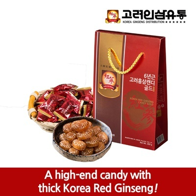 [1+1] Candy Gold 2set