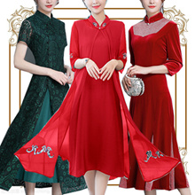 【July update】2018 NEW CheongSam / Qipao / Traditional Ethnic Embroidery SILK DRESS /PLUS SIZE
