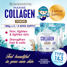 Kinohimitsu Marine Collagen Powder 5000mg (2 MTH SUPPLY) TYPE 1n3 COLLAGEN *RESTOCKED!*