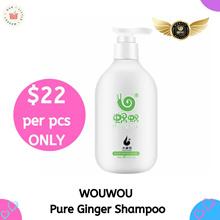 WOWO GINGER SHAMPOO| Hair Loss Dandruff Oily scalp Cure | WOUWOU / WOU WOU