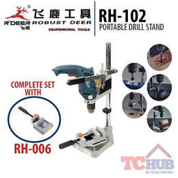 Robust Deer RH-102 Portable Drill Stand. Made of high quality and durable aluminium
