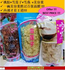 1kg / 500g★ Peach Gum / Tao Jiao Direct from manufacturer/ snow lotus seeds/ Snow bird nest