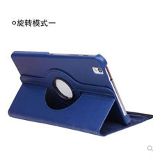 Durable Tri folds Leather Case for Samsung Galaxy tab pro 8.4/T320 Flip Cover_home Samsung Tab Pro 8