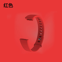 Hband smart ring wristband V07 strap polychromatic optional
