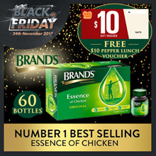 [FREE $10 VOUCHER] BRAND'S Essence of Chicken 2 Month Supply (5 PACKS)