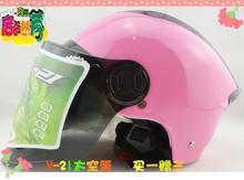 V21 new open face helmet helmet motorcycle helmet half helmet Knight men and women couple helmets