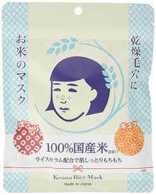 Keana nadeshiko rice mask 10 sheet Japanese rice mask cosme award
