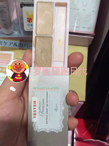 Japan purchasing Ettusais edu yarn premium no trace moisturizing Concealer 4G to dark circles