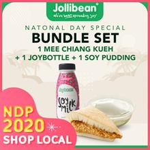 Jollibean (Seletar Mall)