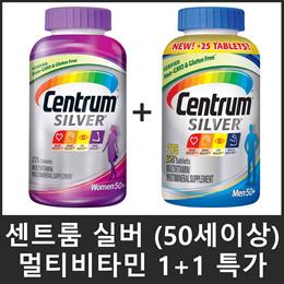 1+1 센트룸 실버 50세이상 멀티비타민 (여성용+남성용)