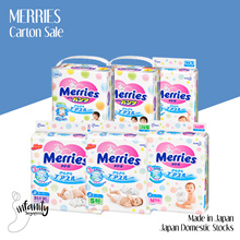 Merries Diapers  ❤ Carton Sales / Japan Domestic Stocks / Tape / NB`S`M`L Walker / L`XL