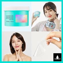 Cosrx Hydrogel Very Simple Pack 60 pads Facial soothing acne skin care Youtube Reccomendation