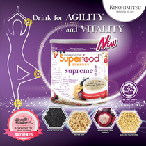 【BUY 2 RM125 after apply Qoo10 coupon】*NEW PRODUCT* Kinohimitsu Superfood Supreme 500g ♥ Delicious Nutritional Beverages ♥